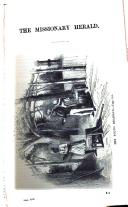 الصفحة 241