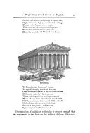 الصفحة 37