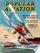 أيار (مايو) 1933