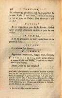 الصفحة 518
