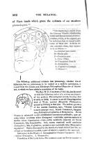الصفحة 562