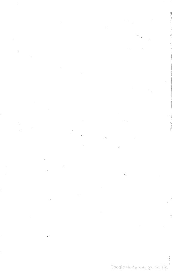 [merged small][merged small][ocr errors][ocr errors]