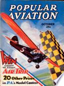 تشرين الأول (أكتوبر) 1933
