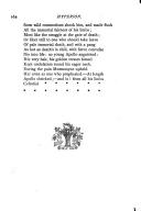 الصفحة 262