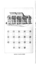 الصفحة 396