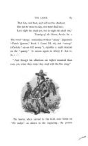 الصفحة 63