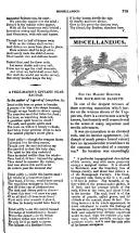 الصفحة 259