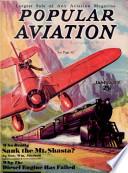 كانون الثاني (يناير) 1933
