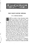 الصفحة 141