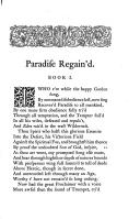 الصفحة 349