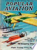 آذار (مارس) 1933
