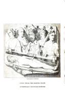 الصفحة 242