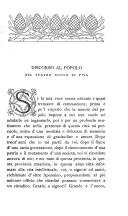 الصفحة 1109