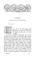 الصفحة 1121