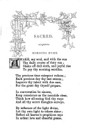 الصفحة 167