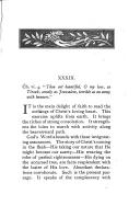 الصفحة 153