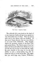 الصفحة 357