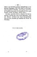 الصفحة 435