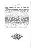 الصفحة 66