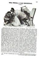 الصفحة 343