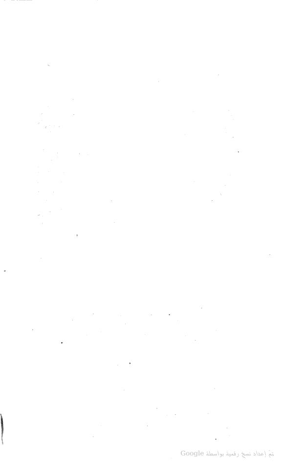[merged small][ocr errors][ocr errors][ocr errors][ocr errors][merged small][merged small][merged small][ocr errors][merged small][merged small][ocr errors][ocr errors][merged small][ocr errors][ocr errors][ocr errors][merged small][ocr errors][ocr errors][merged small][ocr errors][ocr errors][merged small][ocr errors][ocr errors][ocr errors][ocr errors][ocr errors]