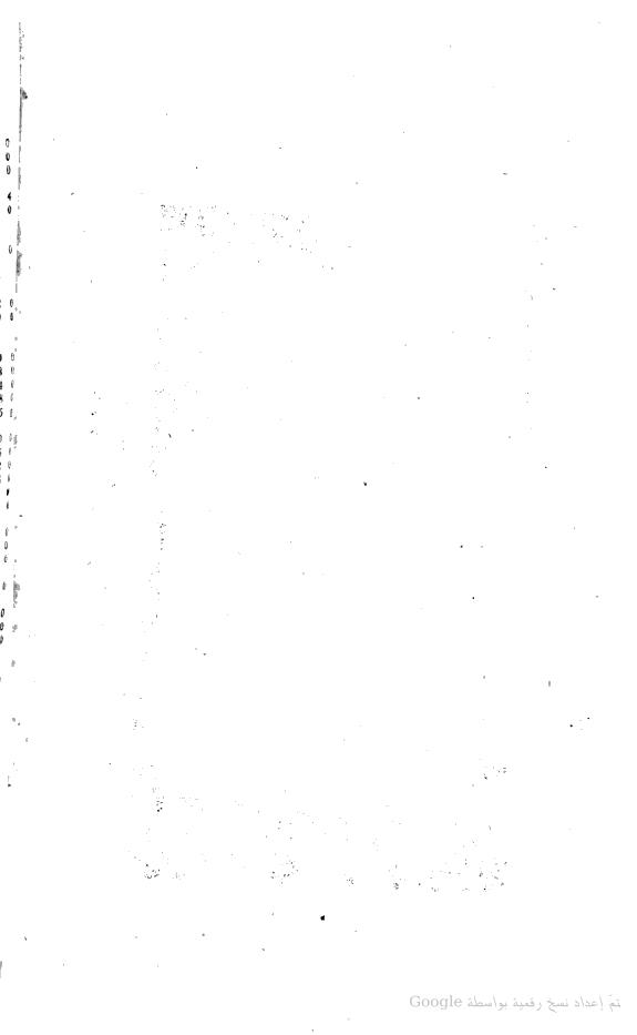 [merged small][merged small][merged small][merged small][merged small][ocr errors][merged small][ocr errors][ocr errors][ocr errors][ocr errors][ocr errors]