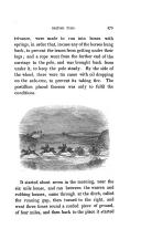 الصفحة 475
