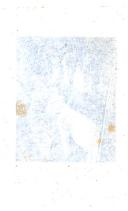 الصفحة 74