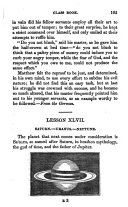 الصفحة 105