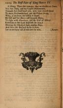 الصفحة 204