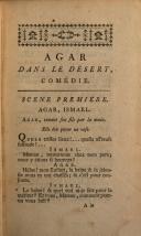 الصفحة 7
