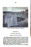 الصفحة 494