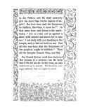 الصفحة 179
