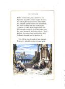 الصفحة 14