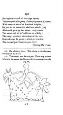 الصفحة 195