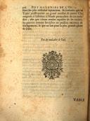 الصفحة 576