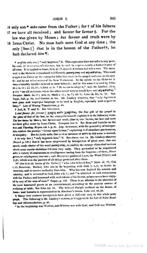 الصفحة التالية