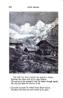 الصفحة 208