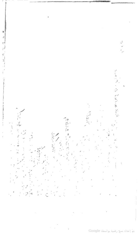 [ocr errors][ocr errors][ocr errors][merged small][merged small][ocr errors][ocr errors][merged small][ocr errors]