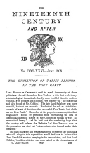 الصفحة 869