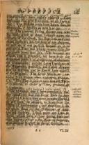 الصفحة lvii