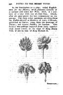 الصفحة 390