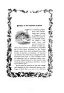 الصفحة ix