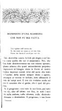 الصفحة 17
