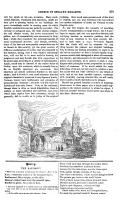 الصفحة 319