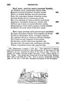 الصفحة 122