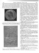 الصفحة 5025