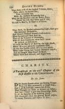 الصفحة 150