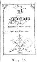 الصفحة v