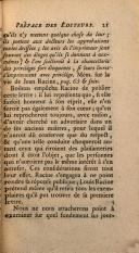 الصفحة 217